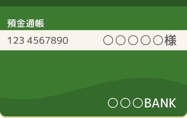 6a57949eba5ed24b9b9a8265642a7a04